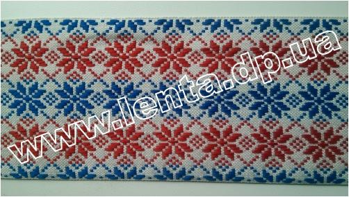 80мм Лента с орнаментом р.2964 белая/синяя/красная