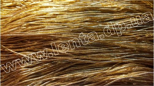 - шнур люрекс золото с наполнителем 1мм