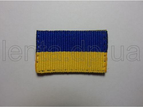 30*45мм Флажок Украины на липучке