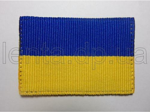 50*75мм Флажок Украины на липучке
