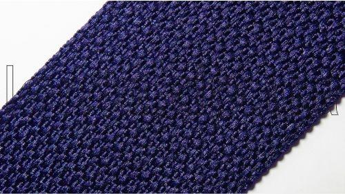 45мм Лента окантовочная р.3182 т. синяя