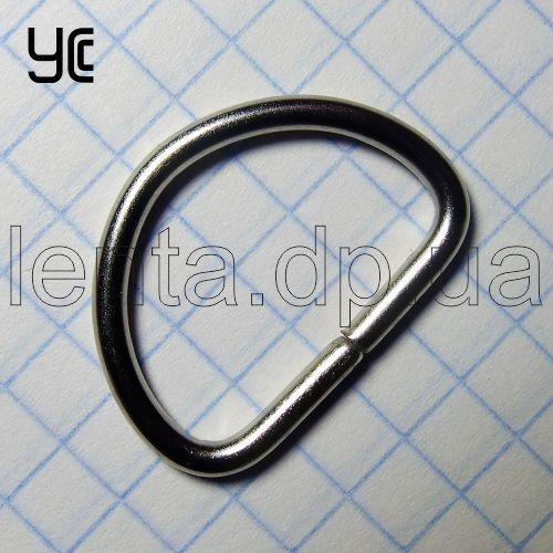 20мм Полукольцо металлическое 4234 никель