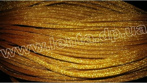 Шнур плетеный р.2366 золото 3мм
