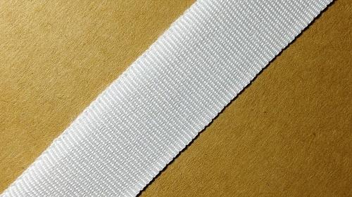 20мм Лента окантовочная р.2902 белая