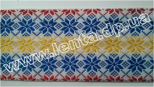 80мм Лента с орнаментом р.2964 белая/синяя/желтая/красная