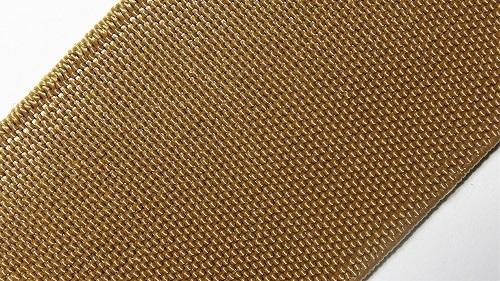 50мм Лента эластичная (резинка) Полиамид р.3100 койот