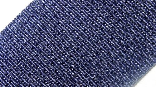 60мм Лента эластичная (резинка) р.3256 т.синяя