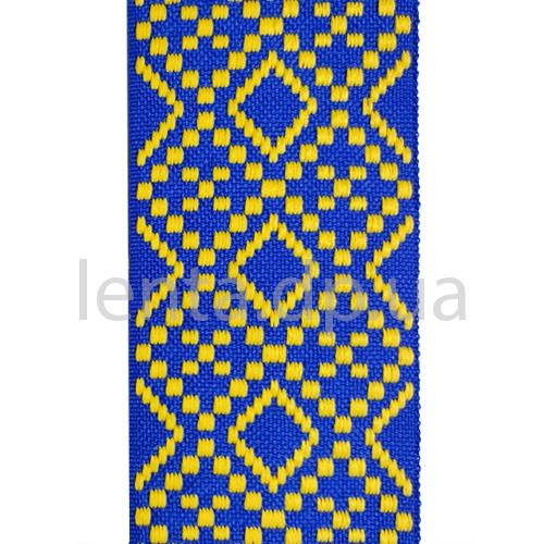50мм Лента с орнаментом р.2948 синяя/желтая